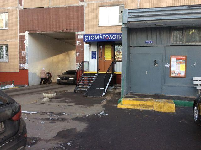 Стоматология в Люблино Благо Дент